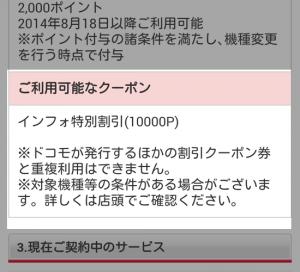 151coupon004