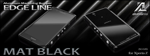 alumania_edge_line_black