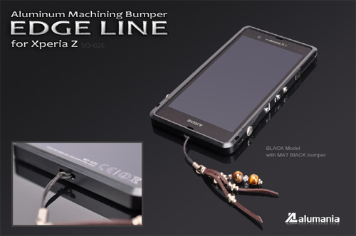 edge_xperia_Z_top_strap