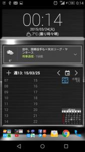 2015-03-003