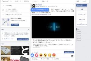 facebook_いいね001