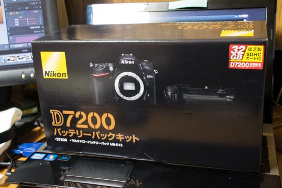 DSC_6628-2
