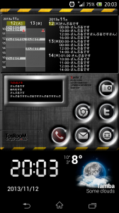 Screenshot_2013-11-12-20-03-58