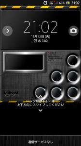 Screenshot_2013-11-12-21-02-57