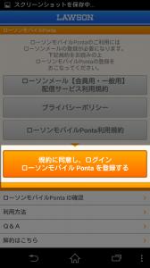 Screenshot_2014-0-30-04