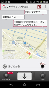 Screenshot_2014-02-13-18-26-53