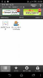 Screenshot_2014-06-16-20-58-55