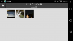 Screenshot_2014-09-23-21-44-06