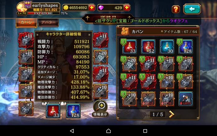 Screenshot_2015-09-04-23-20-49