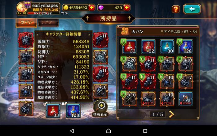 Screenshot_2015-09-04-23-21-27