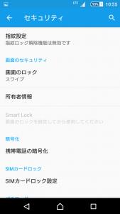Screenshot_2015-12-25-10-55-39