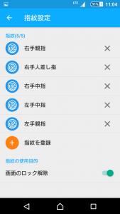 Screenshot_2015-12-25-11-04-36