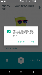 screenshot_20160923-101405