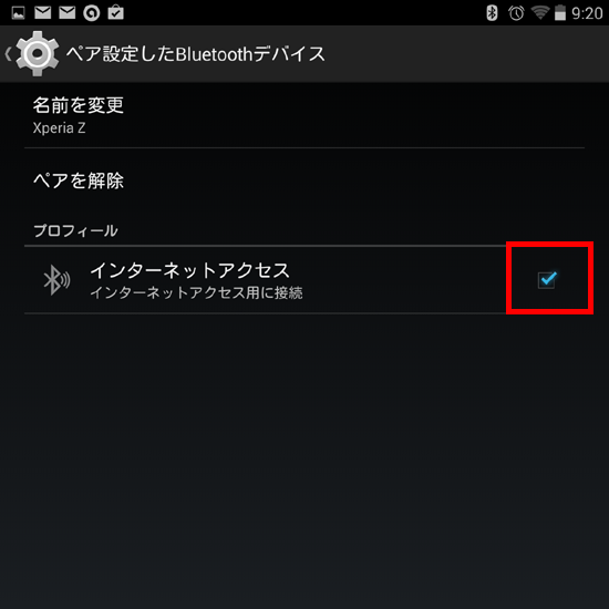 bluetoothtether (6)