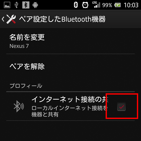 bluetoothtether (8)