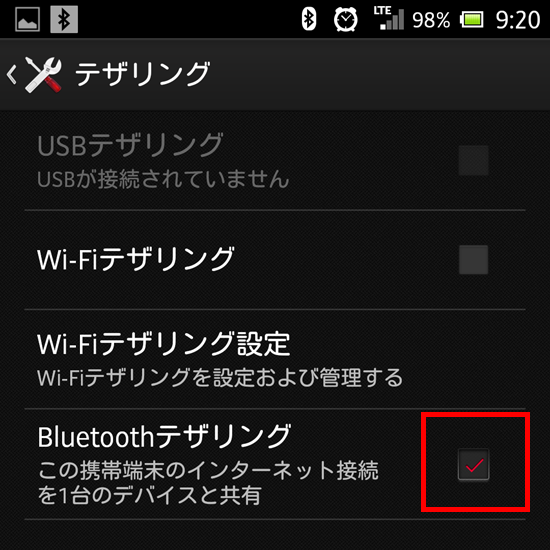 bluetoothtether (9)