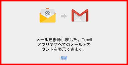 gmail (2)