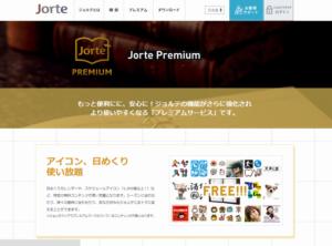 jorte