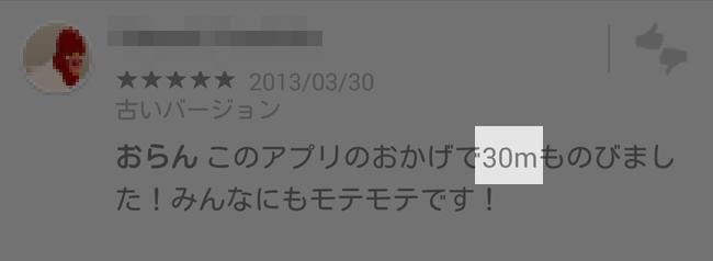 otokonoyume003
